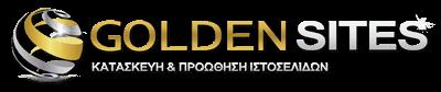 Κατασκευή Ιστοσελίδων goldensites.gr